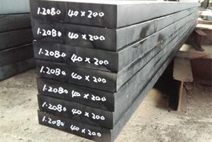 فولاد های ابزاری سرد کار ( SPK , SPKR , SPK NL )