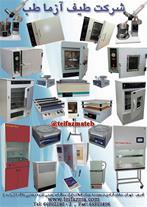 تجهیز و راه اندازی تجهیزات آزمایشگاهی - سکوبندی
