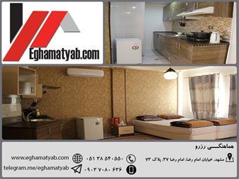 هتل آپارتمان در نزدیکی حرم مطهر امام رضا در مشهد - 1