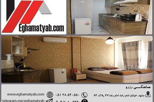 هتل آپارتمان در نزدیکی حرم مطهر امام رضا در مشهد