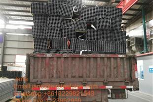 Rectangular Steel Hollow Sections Tube