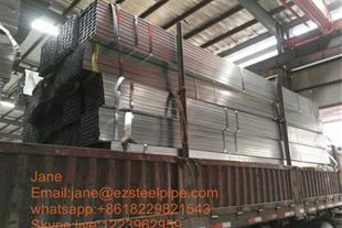 ERW Structural Steel Tube