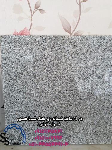 سنگ پلاک گرانیت مروارید - فروش سنگ پلاک - 2