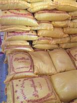 برنج عنبر بو به صورت عمده کیسه های 10 کیلویی