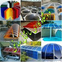 فروش و اجرای سقف کاذب در تهران ، طلق ، پلی کربنات