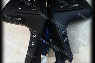 کلید کنترل صدای هایلوکس 2014
