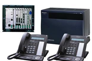 گروه فنی تاسیساتی خطوط تلفن ثابت و سانترال و شبکه