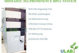 SHIMADZU HPLC 20A PROMINENCE HPLC SYSTEM