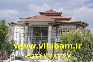 آردواز، سقف دکرا، آندوویلا، سقف شینگل، سقف شیروانی - 1
