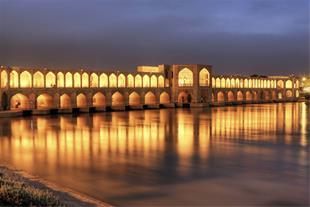 تور هوایی اصفهان از تهران