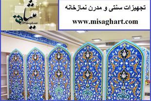 تجهیزات نمازخانه و مساجد - تاج محراب چوبیMDF