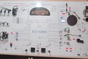 آموزش برق و انژکتور خودرو