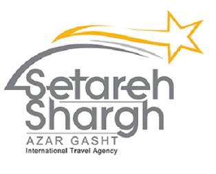 آژانس مسافرتی ستاره شرق آذرگشت - 1