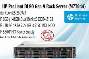 DL 80 Gen9 سرور سبک و کوچک اچ پی | قیمت سرور