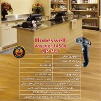 بارکدخوان Honeywell 1450
