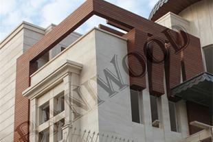 طراحی نمای ترموود ، اجرای نمای چوب طبیعی در زاهدان