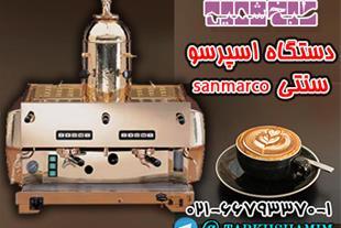 دستگاه اسپرسو سنتی - قهوه ساز - 1