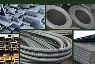 فلاشینگ -  فروش انواع آهن آلات ساختمانی