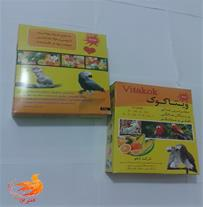 فروش خوراک کامل طوطی ها - مکمل طوطی - 1