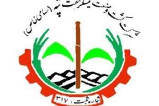 فروش شکر ایرانی تحویل تهران و شهرستان به قیمت روز