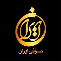 صرافی ایران در استرالیا انتقال دلار و ارز فوری