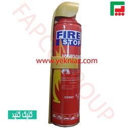 اعطای نمایندگی کپسول خاموش کننده آتش - 1