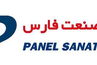 تولید کننده پانل گچی (گچ برگ)
