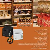 چاپگر صدور فیش SEIKO RP-D10 SERIES