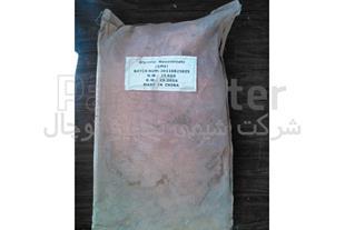 واردات و فروش GMS ، گلیسیرین مونو استئارات ولوم 90