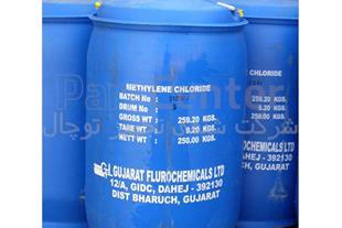 واردات و فروش متیلن کلراید CH2Cl2