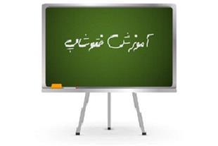 آموزش فتوشاپ مقدماتی و پیشرفته