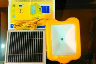 چراغ خورشیدی sun teransfer2 - 1