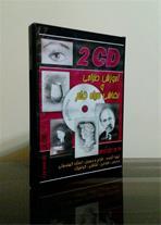 سی دی های آموزش نقاشی