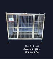 قفس قابل حمل سگ به قیمت عمده