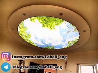 سقف کاذب کشسان گرگان- گلستان - 1