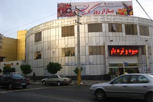 فروش مغازه در بازار روز فردیس