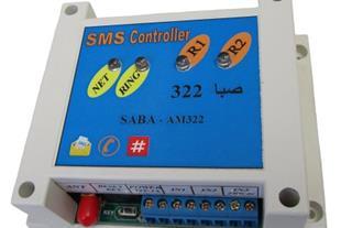 کنترل راه دور موبایل با پیامک و تماس تلفنی