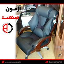 انواع مختلف صندلی های اداری شیک