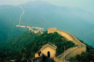 تور چین - تور چین ارزان قیمت