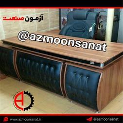 تولیدات و عرضه انواع میز و صندلی و مبلمان شرک ها - 1