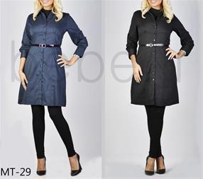 فروش و پخش پوشاک عمده زنانه برند bebe - 1
