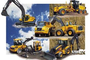اجاره ماشین آلات راهسازی ساختمانی نصرپاسارگاد