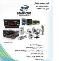 فروش انواع سنسور صنعتی و نمایشگر و کنترلر وزن