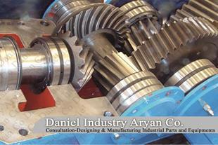 *قابل توجه سازنده گان قالب های صنعتی