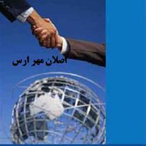 جلفا - تجارت با ترکیه و خدمات مشاوره رایگان