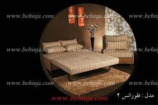 مبلمان و کاناپه تختخواب شو|09126183871