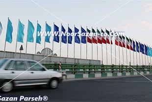 تولیدکننده پایه پرچم مرتفع ،پایه پرچم معمولی