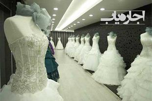 اجاره لباس عروس (اجاره یاب)