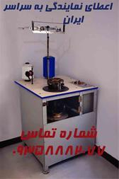 کسب و کار با دستگاه تولید اسکاچ - 1