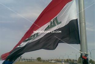 برج پرچم ، پایه پرچم ، پایه پرچم مرتفع